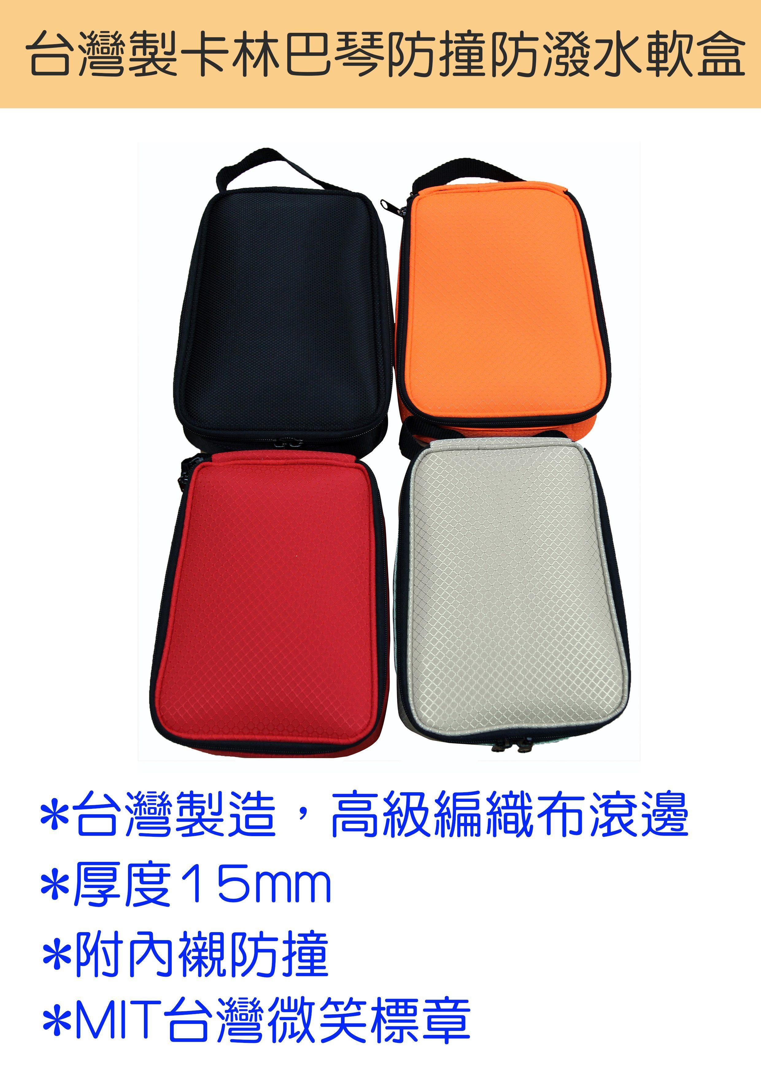 防潑水袋-1